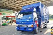 江淮 骏铃E6 重载版 141马力 4.15米单排厢式轻卡(HFC5043XXYP91K2C2V)