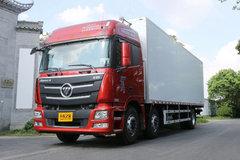 福田 欧曼GTL 6系重卡 280马力 6X2 9.45米冷藏车(BJ5259XLC-AA)