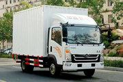 中国重汽 豪曼H3 130马力 4.2米单排厢式轻卡(ZZ5048XXYD17EB1)
