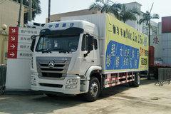 中国重汽 豪瀚J5G重卡 280马力 4X2 9.6米厢式载货车(ZZ5185XXYN7113E1)