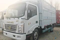 唐骏欧铃 K3系列 117马力 4.15米单排仓栅式轻卡(ZB5040CCYJDD6V) 卡车图片
