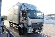 福田 欧航R系(欧马可S5) 185马力 4X2 6.6米冷藏车(BJ5186XLC-A1)