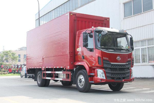 新乘龙M3载货车限时促销中 优惠0.5万