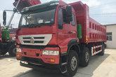 中国重汽 金王子重卡 310马力 6X2 7.2米自卸车(ZZ3251N48C1E1)