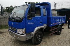 四川现代 祥康 102马力 3.15米自卸车(CNJ3040EP28V) 卡车图片