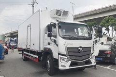 福田欧马可S5系 170马力 4X2 7.6米冷藏车(BJ5166XLC-A4)