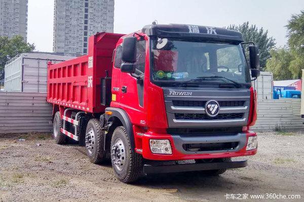 优惠0.4万瑞沃中型4.8米自卸车促销中