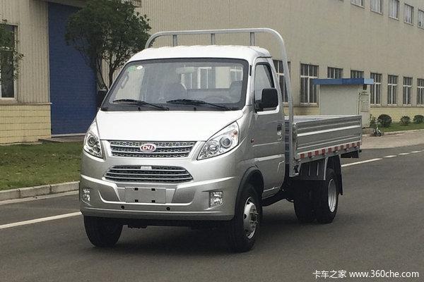 南骏汽车 瑞迪 2.3L 82马力 3.2米单排栏板微卡
