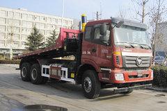 宏昌天马 欧曼底盘 375马力 6X4 6米平板自卸车(HCL3253BJN43P6E5) 卡车图片