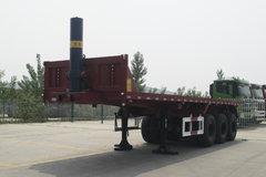 宏昌天马 10米平板自卸半挂车(HCL9400ZZXP)