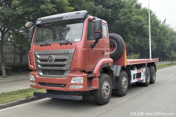 宏昌天马 重汽豪瀚底盘 340马力 8X4 LNG平板自卸车