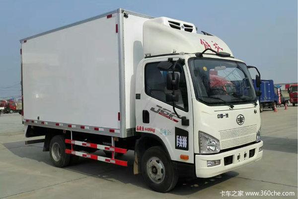 J6F冷藏車北京市火熱促銷中 讓利高達1.88萬