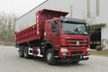 宏昌天�R 重汽豪沃底�P 340�R力 6X4 5.6米自卸�(HCL5257ZLJZZ385L5)