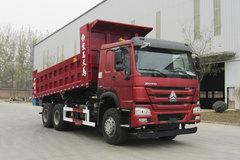 宏昌天马 重汽豪沃底盘 340马力 6X4 5.6米自卸车(HCL5257ZLJZZ385L5)