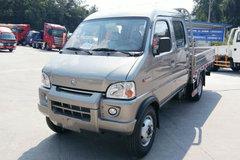 四川现代 瑞宝 1.8L 68马力 柴油 2.6米双排栏板微卡(CNJ1030RS33MC) 卡车图片