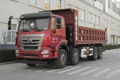 宏昌天马 重汽豪瀚底盘 340马力 8X4 7.6米自卸车(HCL5315ZLJZZ387H5) 卡车图片