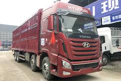 四川现代 创虎XCIENT重卡 410马力 8X4 9.45米仓栅式载货车(CHM5310CCYKPQ80V) 卡车图片