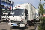 江淮 新帅铃H330 全能版 152马力 4.2米单排厢式轻卡(HFC5043XXYP71K1C2V)