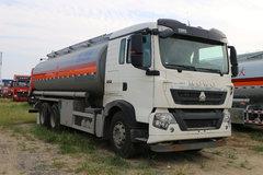 中国重汽 HOWO T5G 280马力 6X4 运油车(随州力神-醒狮牌)(SLS5260GYYZ5A)