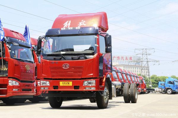 一汽解放 J6L中卡 质惠版 220马力 7.7米厢式载货车