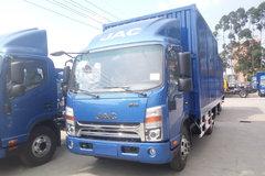 江淮 帅铃H330 143马力 4.15米单排厢式轻卡(HFC5043XXYP91K2C2V) 卡车图片