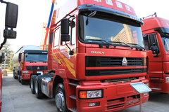 中国重汽 HOKA 重卡 375马力 6X4 牵引车(ZZ4253S3241C1) 卡车图片