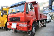中国重汽 黄河少帅中卡 220马力 4X2 5.8米自卸车(ZZ3164K5015C1)