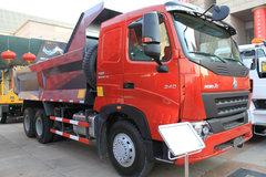 中国重汽 HOWO A7系重卡 340马力 6X4 5.8米自卸车(ZZ3257N4147N1) 卡车图片
