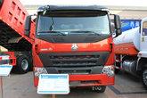 中国重汽 HOWO A7系重卡 300马力 6X4 5.4 米自卸车(ZZ3257M3647N2)