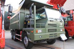 中国重汽 HOVA 336马力 6X4 宽体矿用自卸车(5.4米)