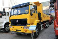 中国重汽 金王子重卡 300马力 6X4 7.3米自卸车(ZZ3251M5241C) 卡车图片