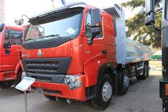 中国重汽 HOWO A7系重卡 375马力 8X4 8.5米自卸车(ZZ3317N4667N1) 卡车图片