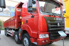 中国重汽 豪运重卡 340马力 8X4 8.5米自卸车(ZZ3315N4665C2L) 卡车图片
