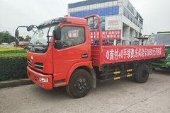 东风 福瑞卡4102 千钧王 129马力 4.2米单排栏板轻卡(EQ1041S8GDF) 卡车图片