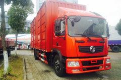 东风华神 T3 160马力 4X2 7.65米厢式载货车(EQ5168XXYLV2)