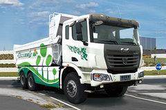 联合卡车U340 340马力 6X4 5.8米 LNG自卸车(5.26速比)(SQR3252N6T4)