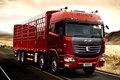 联合卡车 U350重卡 350马力 8X4 9.6米仓栅式载货车