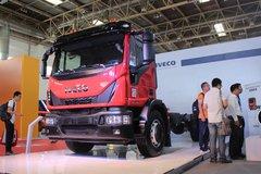 依维柯 Eurocargo 279马力 4X2 18吨消防车底盘(ML180E28)
