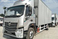 福田 欧马可S5系 170马力 7.8米排半厢式载货车(7档)(BJ5166XXY-A4)