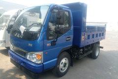 江淮 康铃G系 808工程型 117马力 4X2 3.02米自卸车(HFC3040P93K1B3V) 卡车图片