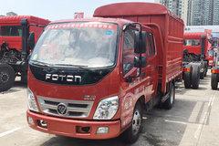 福田 奥铃捷运 82马力 2.6米双排仓栅式轻卡(BJ5031CCY-AE) 卡车图片