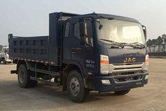 江淮帅铃G 160马力 4.3米自卸车(HFC3160P71K1C4V)