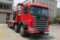 江淮 格尔发A5 300马力 8X4平板运输车(DLQ5310TPBST5)