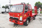中国重汽HOWO 悍将 160马力 4X2 平板运输车(ZZ5047TPBG3315E145B)