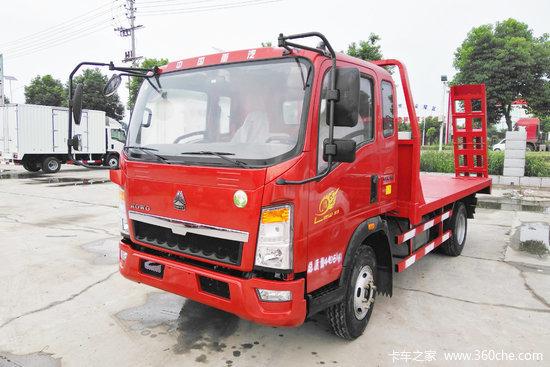 中国重汽HOWO 悍将 160马力 4X2 平板运输车(8挡)(ZZ5047TPBG3315E145B)