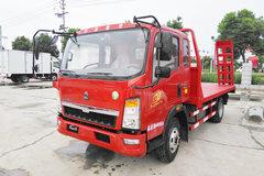 中国重汽HOWO 悍将 4X2 平板运输车(ZZ5047TPBF3315E145)