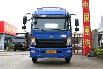 中国重汽HOWO 统帅 154马力 4X2 4.15米自卸车(ZZ3087F341CE183)