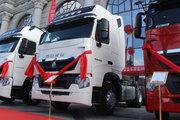中国重汽 HOWO T7H重卡 540马力 6X4牵引车(ZZ4257W324HE1B)