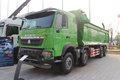 中国重汽 HOWO T6G重卡 380马力 8X4 自卸车(渣土车)