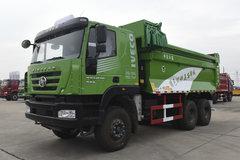 上汽红岩 新金刚 360马力 6X4 5.6米自卸车(CQ5256ZLJHTDG384L)